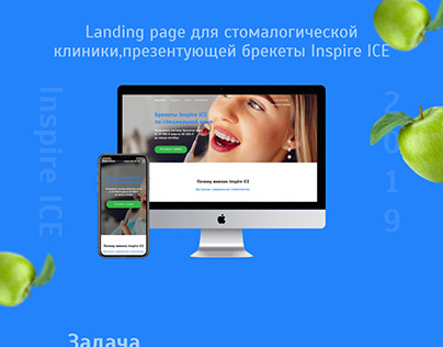 Landing page for dent clinik