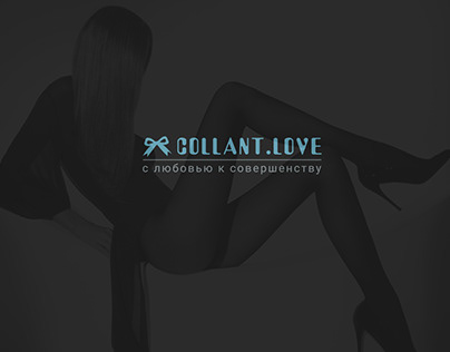 Collant Love