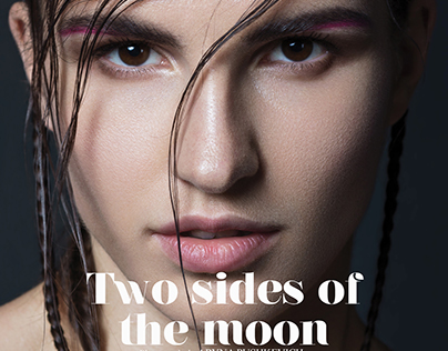 Two sides of the moon, Ellements magazine, Dec 2017