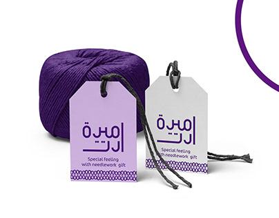 Branding (Amira Art)