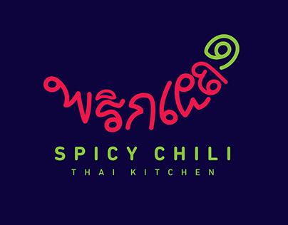 Spicy Chili Logo