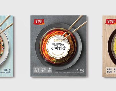 Kimchi package design