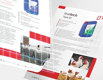 Lovetech catalogue