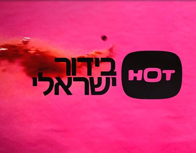 Hot entertainment channel