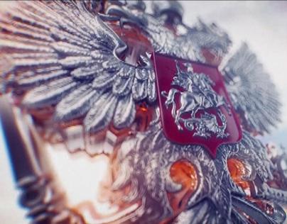 РОССИЯ-2 Holiday IDs