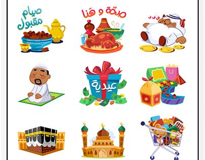 Happy Ramadan iMessage Stickers