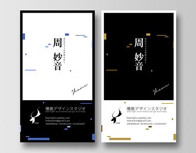 Concept of Golden Time|business card design