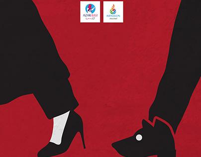 Street Harassment Illustration