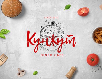 Kunzhut Cafe