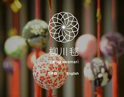 Yanagawamari