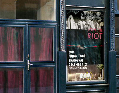 Join The Riot China Tour Fan Art Poster