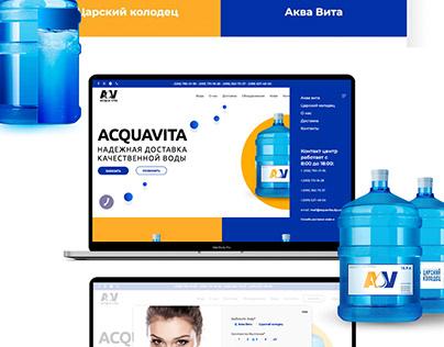 Сайта доставка воды Aqua Vita
