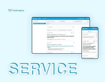 NORMACS — development document's service