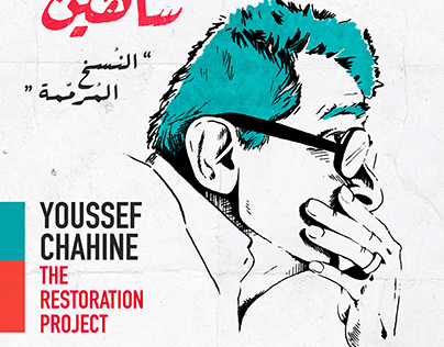 Youssef Chahine | The Restoration Project [2018]
