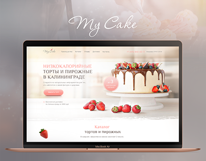 My Cake   Landing Page