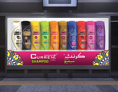 Current Shampoo Series