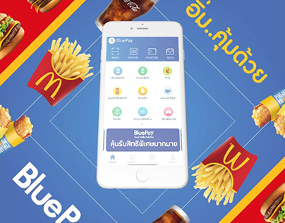 BluePay X MAC Donald Promotion
