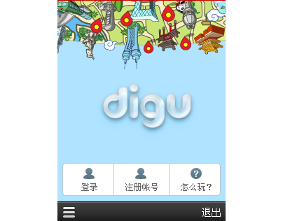 digu for S60 - 2011
