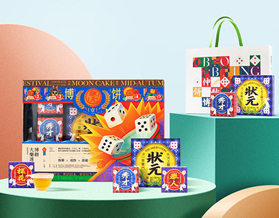 The moon cake packaging