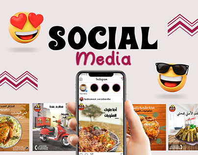 Hadramoot-socialmedia vol2