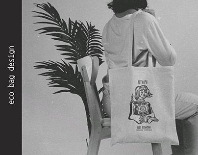 Eco Bag Design