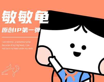 IP Character Design