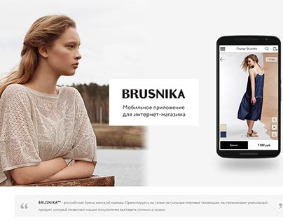 Разработка мобильного приложения для московского бутика