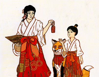 Junior Thesis: Shintoism (2 of 3)