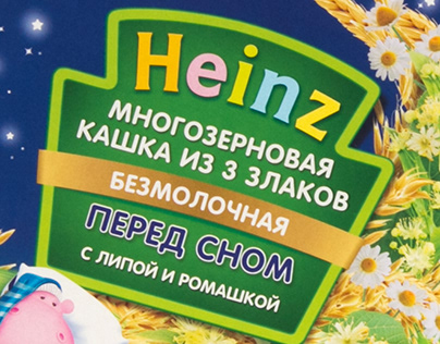 Heinz Baby Cereal packaging design
