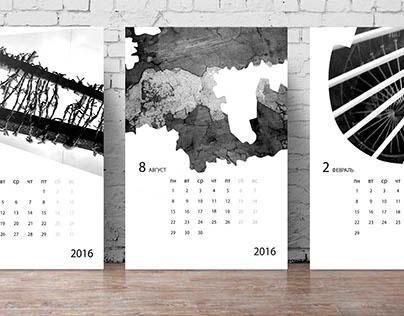 календарь/calendar