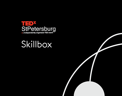 Merch for TEDxStPetersburg & Skillbox