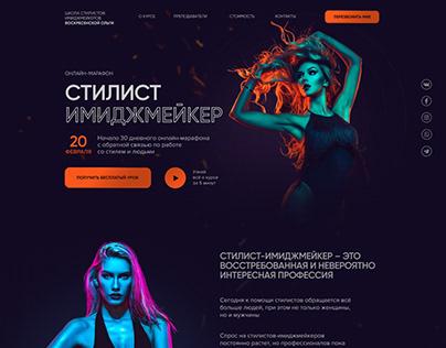 Онлайн-марафон стилистов имиджмейкеров
