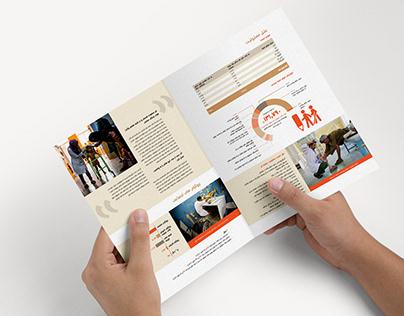 Brochure report