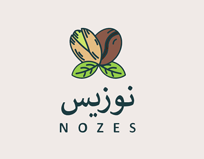 Nozes logo شعار نوزيس