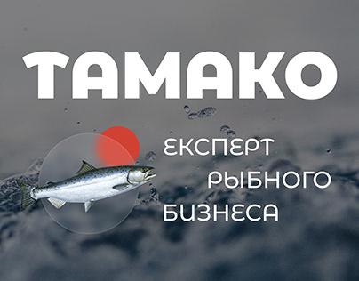 TAMAKO INVEST