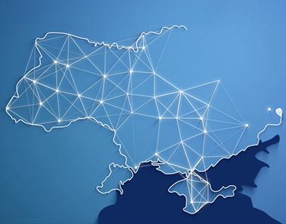 Україна, майбутнє - сьогодні
