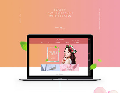 Lovely Beauty Clinic Web Design