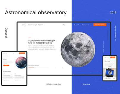Re-design Observatory corporate website + adaptive