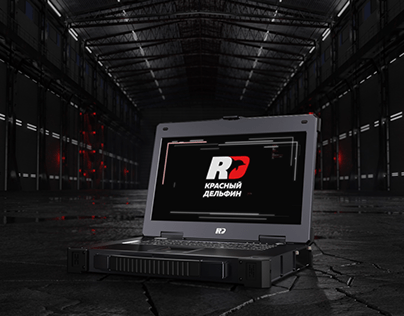 Red Dolphin | Rugged Laptop Commercial