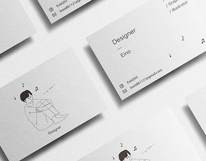 Eino Design   名片設計 name card
