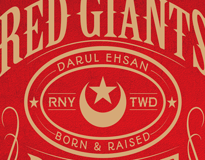 Red Giants Brigade