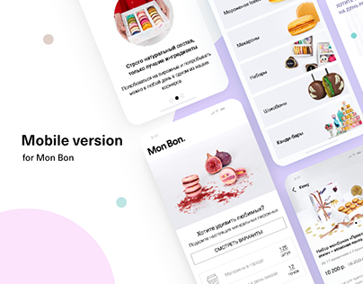 Mobile version for macaron shop