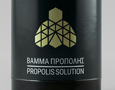 Propolis Packaging