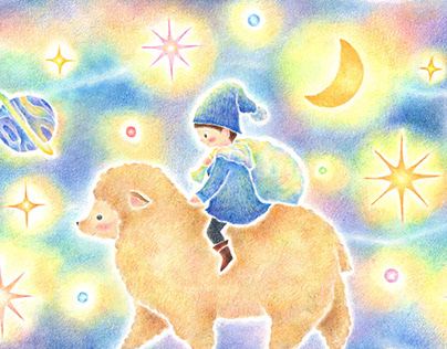 """""""Sheep and Child Collecting Stars"""""""