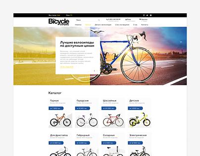 Bicycle online shop