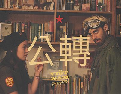 VIETNAM 🇻🇳 PROJECT [music]