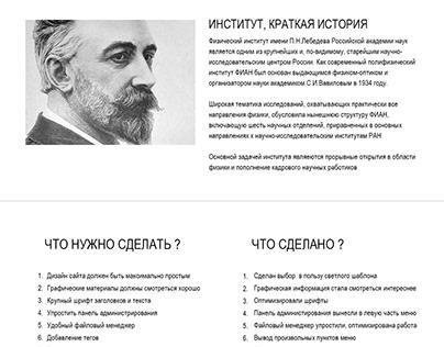 LPI sites page