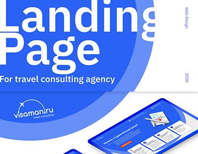 Travel consulting agensy| Landing| Website