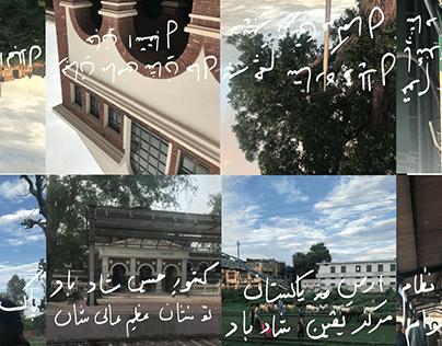 Pakistan Zine