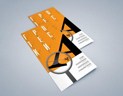 Brochure — Sans Serif